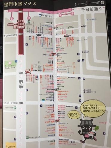 黑門市場地圖